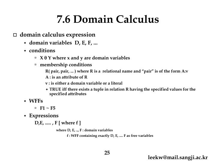 7.6 Domain Calculus