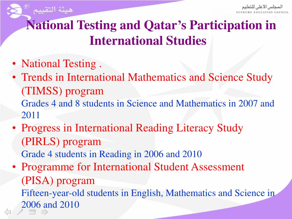 National Testing and Qatar's Participation in International Studies