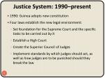 justice system 1990 present