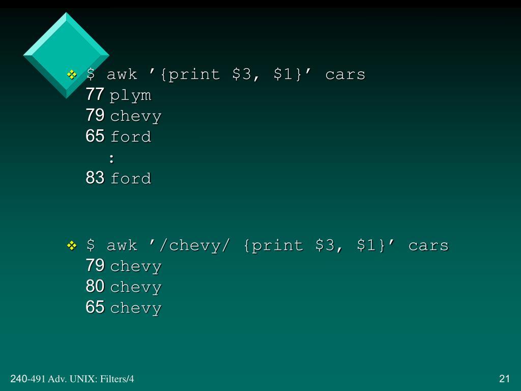 $ awk '{print $3, $1}' cars