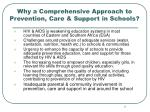 why a comprehensive approach to prevention care support in schools