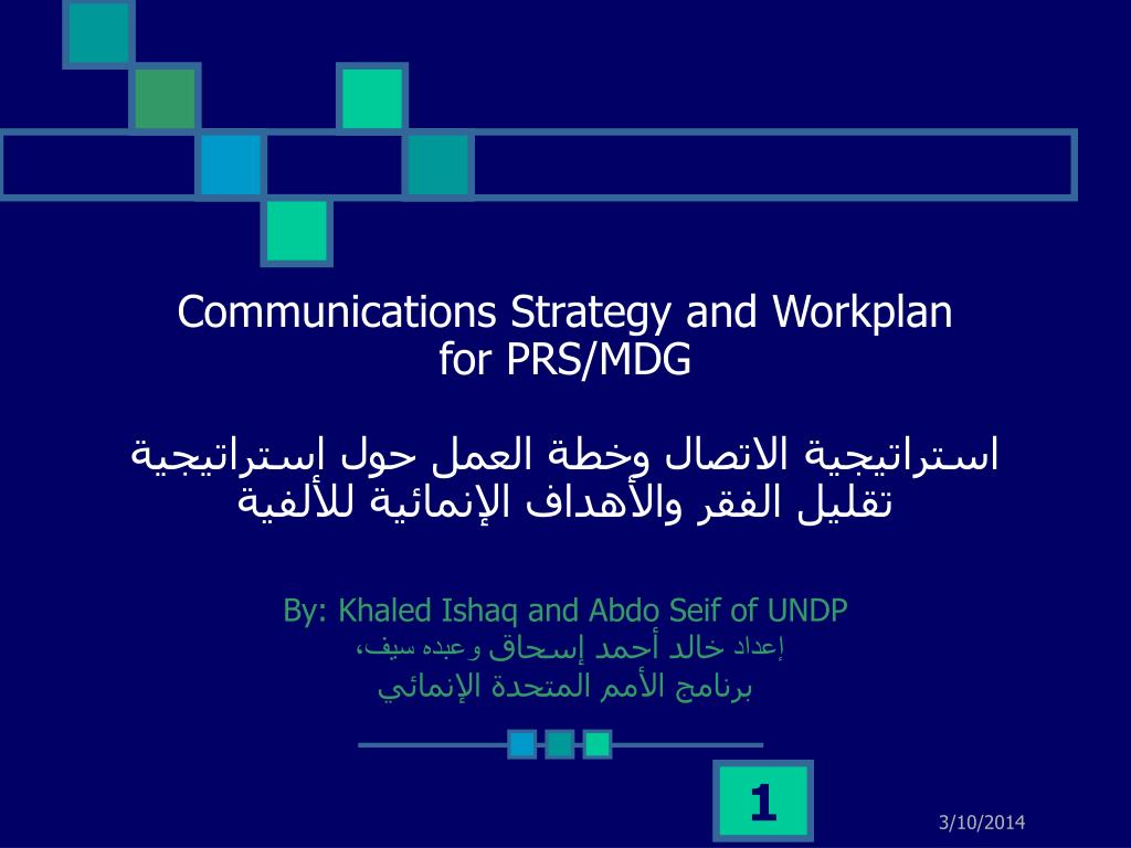 Communications Strategy and Workplan