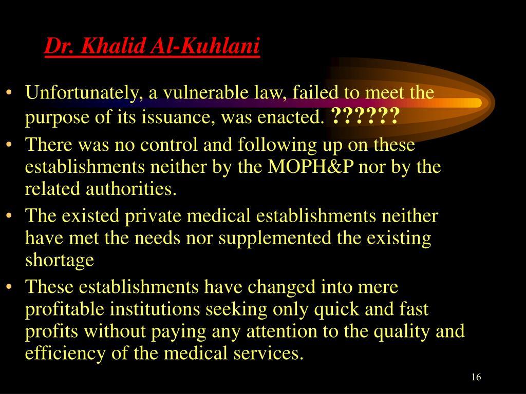 Dr. Khalid Al-Kuhlani