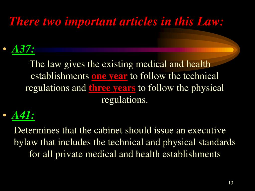 There two important articles in this Law: