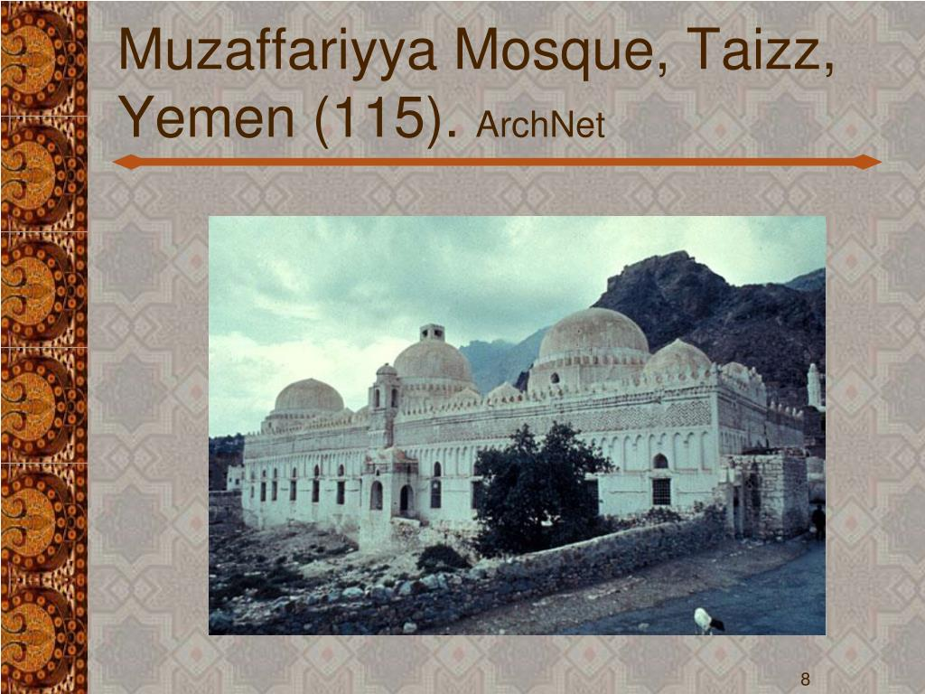 Muzaffariyya Mosque, Taizz, Yemen (115).