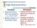 2 sqc characteristics