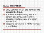 rcls operation1
