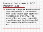 rules and instructions for rcls operation 1 6