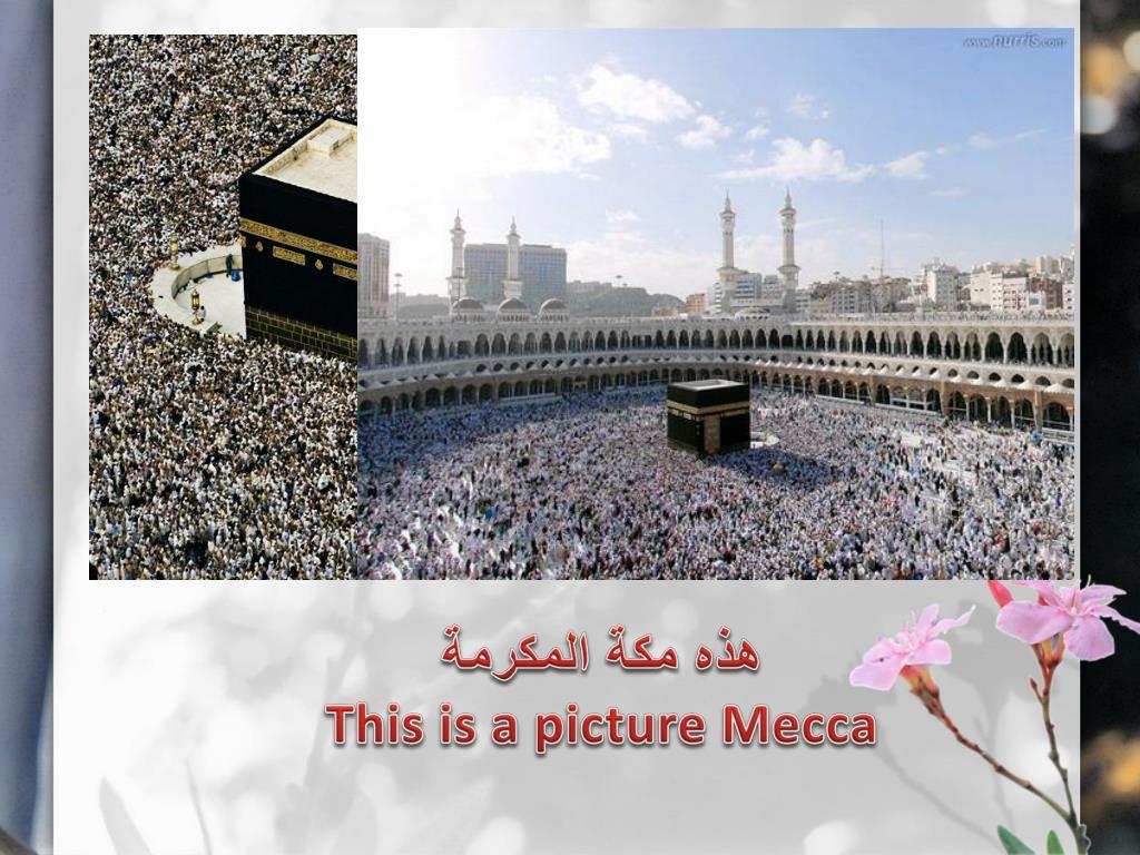 هذه مكة المكرمة