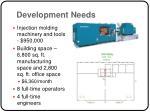development needs