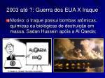 2003 at guerra dos eua x iraque