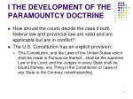 i the development of the paramountcy doctrine