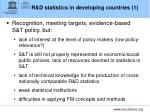 r d statistics in developing countries 1