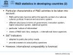 r d statistics in developing countries 2