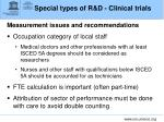 special types of r d clinical trials2