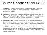 church shootings 1999 20085
