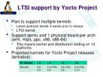 ltsi support by yocto project