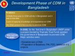 development phase of cdm in bangladesh