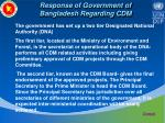 response of government of bangladesh regarding cdm