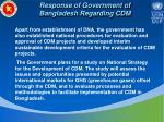 response of government of bangladesh regarding cdm12