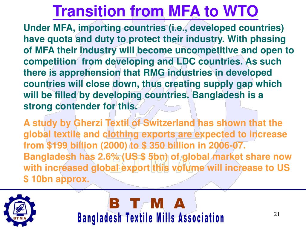 Transition from MFA to WTO