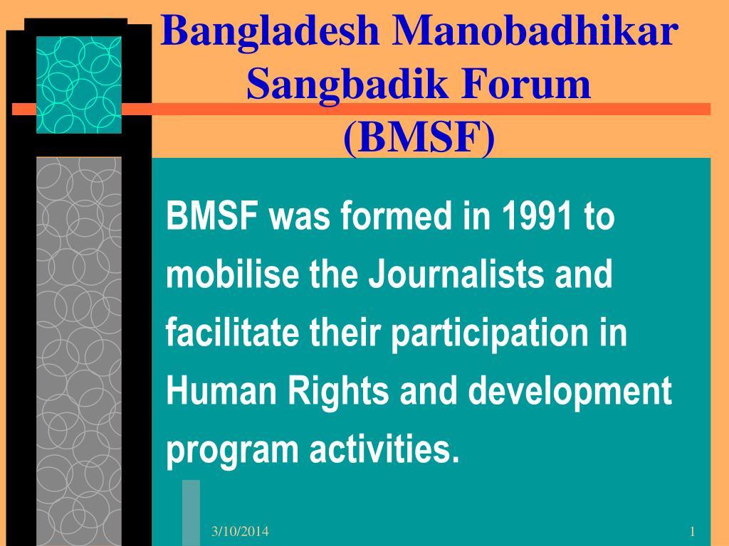 Bangladesh Manobadhikar Sangbadik Forum