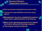 research reactor organization structure
