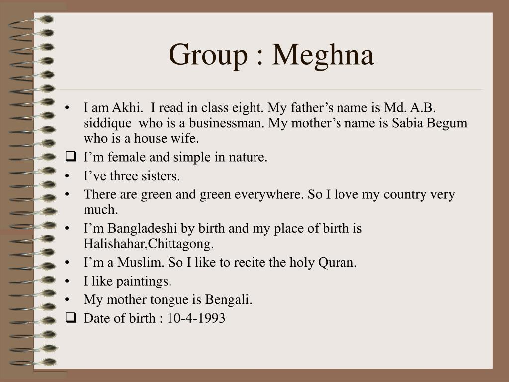 Group : Meghna