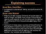 explaining success14