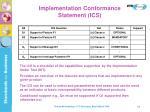implementation conformance statement ics