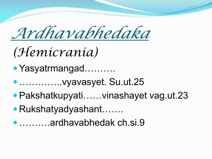 Ardhavabhedaka