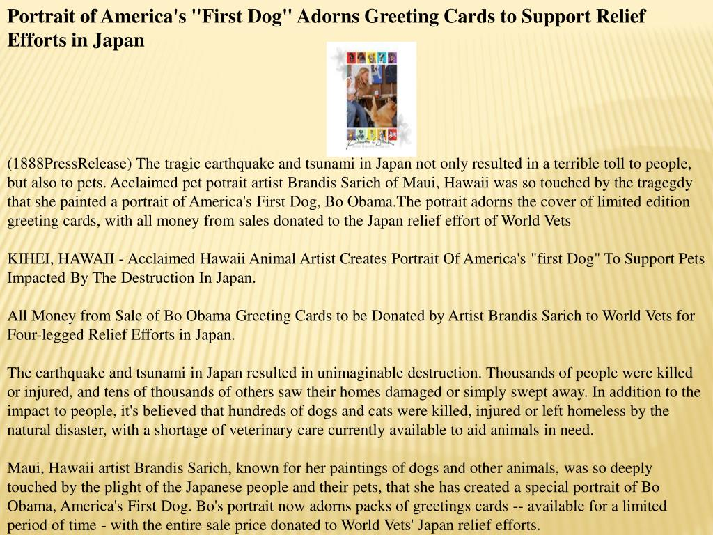 "Portrait of America's ""First Dog"" Adorns Greeting Cards to Support Relief Efforts in Japan"