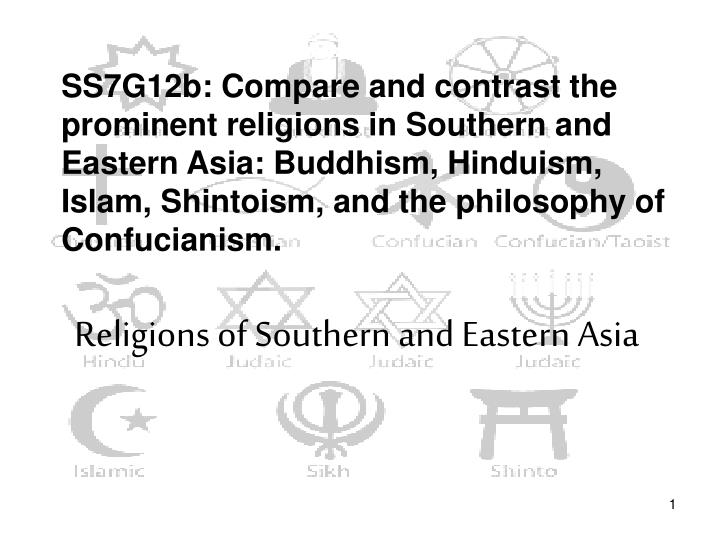 compare and contrast 2 religions The importance of compare and contrast essays to students is something that we   it's also easier to understand different concepts by looking at two instead of one  person or object  good compare and contrast essay topics on religion.