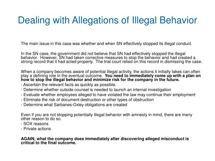 Dealing with Allegations of Illegal Behavior