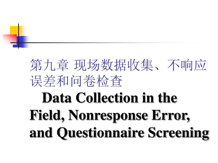 Data collection in the field nonresponse error and questionnaire screening
