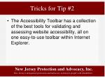 tricks for tip 21