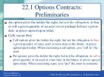 22 1 options contracts preliminaries