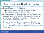 22 9 stocks and bonds as options
