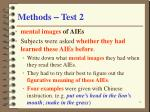 methods test 2