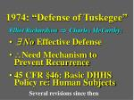 1974 defense of tuskegee1