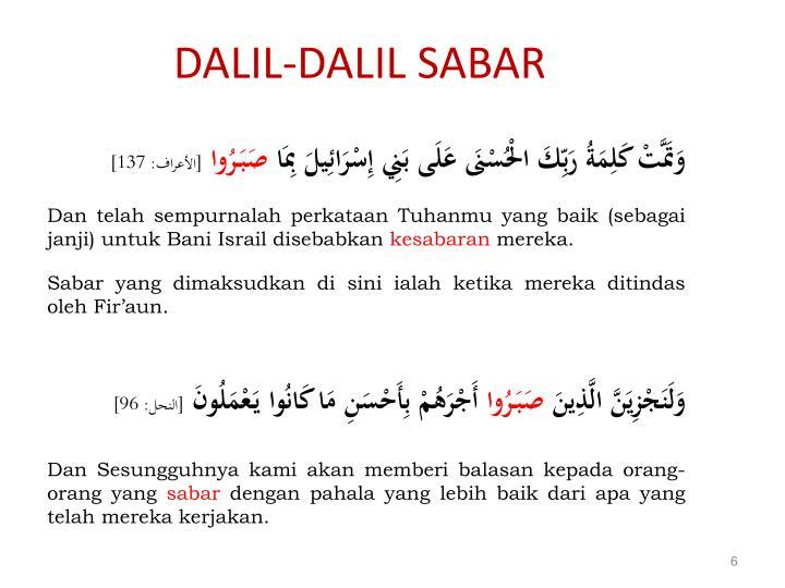 DALIL-DALIL SABAR