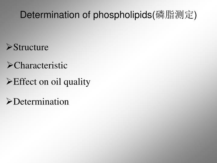 Determination of phospholipids(