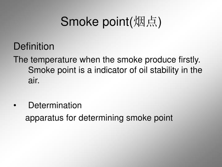 Smoke point(