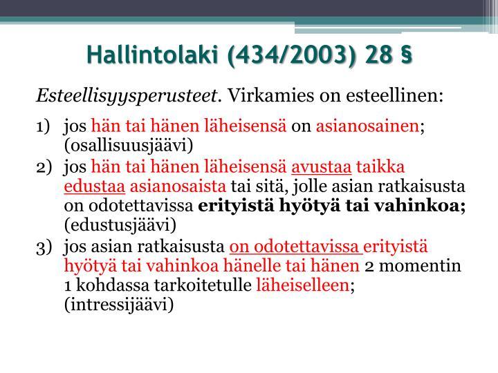 Hallintolaki (434/2003) 28 §
