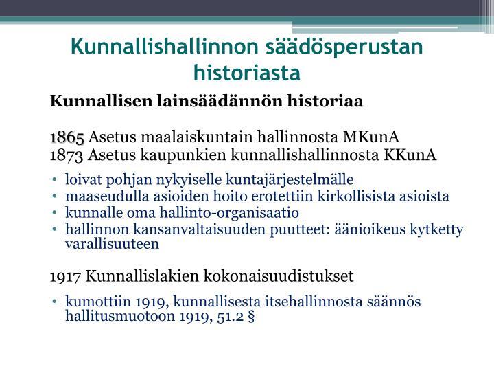 Kunnallishallinnon säädösperustan historiasta