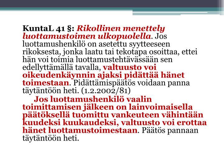 KuntaL 41 §:
