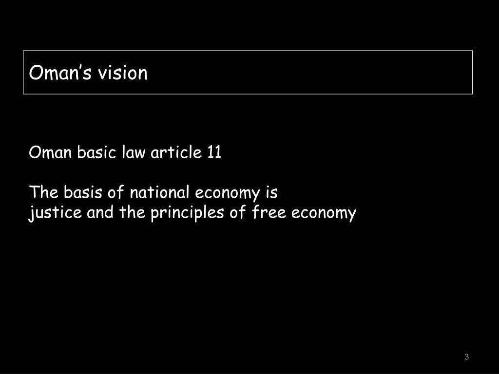 Oman's vision