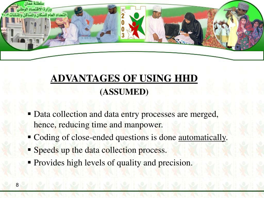 ADVANTAGES OF USING HHD