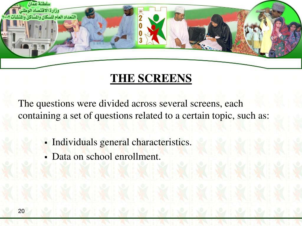 THE SCREENS