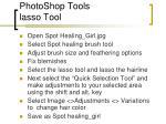 photoshop tools lasso tool
